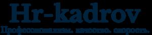 Подбор персонала в Московской области, Кадровое агентство